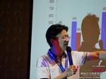 Dr. Song Li - CEO of Zhenai at iDate2015 Beijing